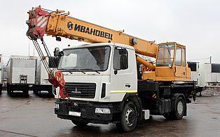 АВТОКРАН 16 тонн