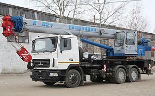 АВТОКРАН 32 тонн под заказ